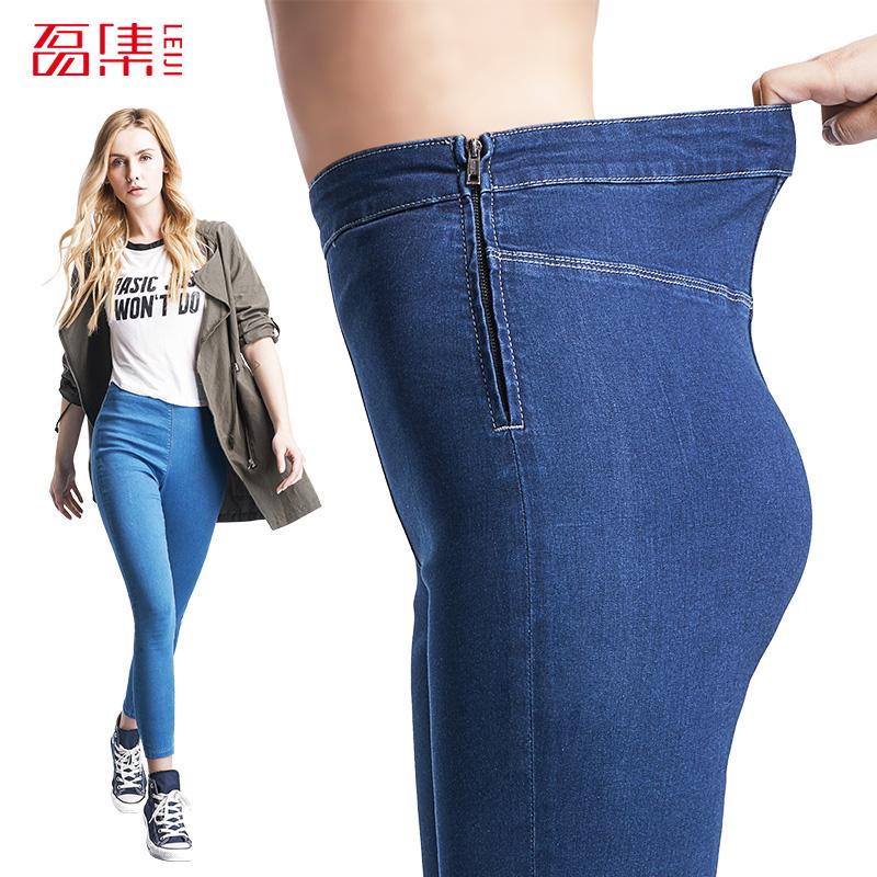 1e97ba06502 Leiji Fashion Jeans woman 4 color Jeans with high waist jeans Leggings  Elastic Skinny jeans Femme Capris denim pants Pls size - My Off Shoulder